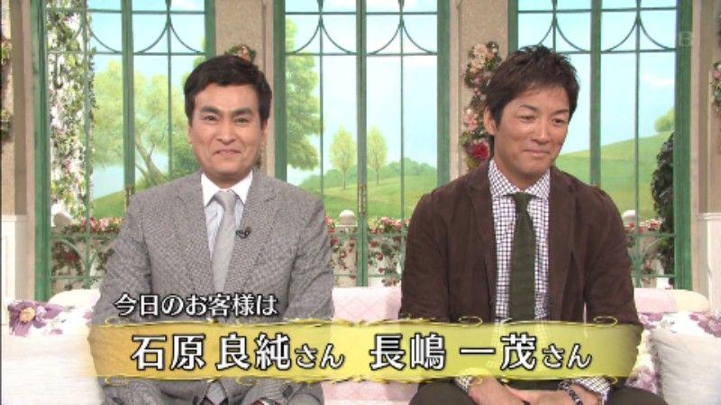 <テレビ界で旋風!>「一茂」ブームの背景とは?......視聴率15%の快挙!!