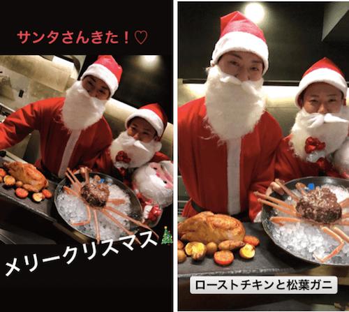 <ZOZO前澤氏&剛力彩芽>イブに同じ写真投稿で大反響!.......「高そうな食事してる!」