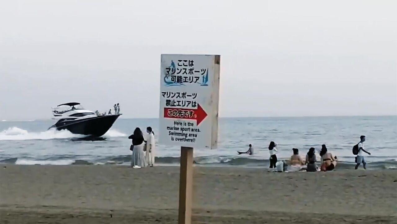 クルーザー 浜 由比 ヶ