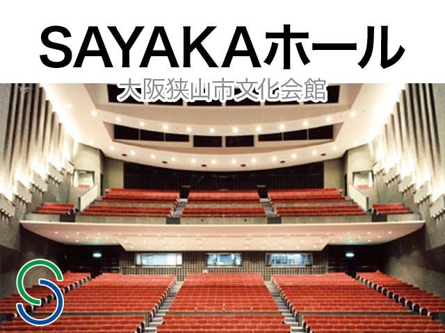 <沢田研二> 大阪公演1200席・・「満員御礼」の張り紙!....... 会場を報道陣が取り囲む