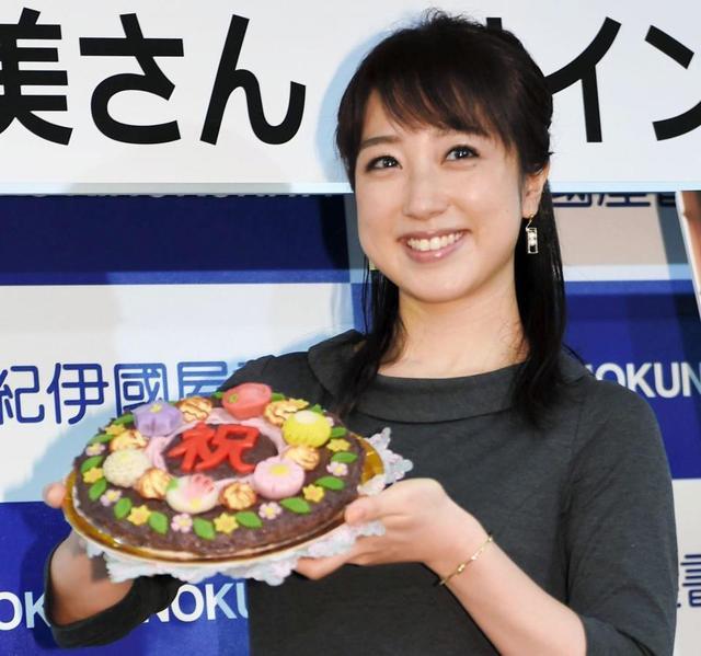 <川田裕美> あんこLOVE全開!......「卵焼きにあんこ」…初著書で宮根アナへの感謝も