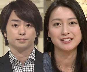< 嵐・櫻井翔とテレ朝・小川彩佳アナ>4月に破局していた.....................結婚観にズレ。
