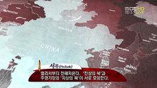 北京オリンピック日本海と東海