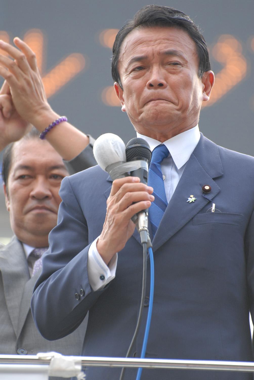麻生太郎の涙