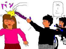 傘と中学生通り魔