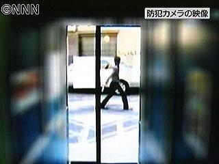 東京・商店街通り魔事件