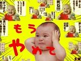 赤ちゃんTOP用