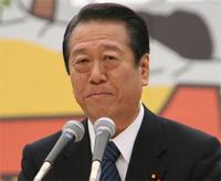小沢民主党