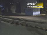 鉄道古い1