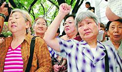 中国残留孤児