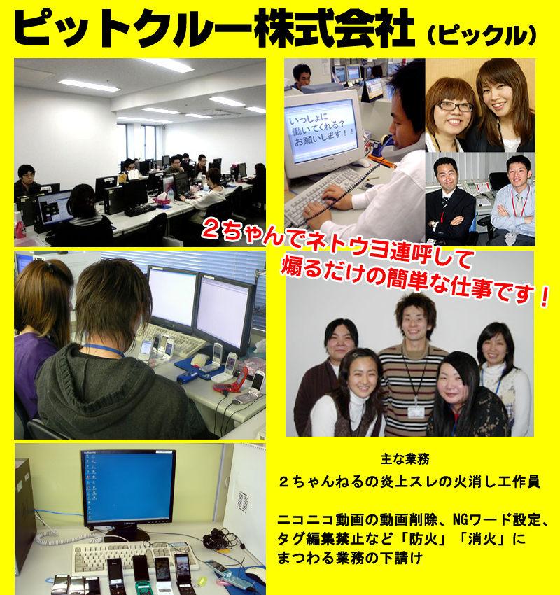 弁護士『ネトウヨ=犯罪者』 [転載禁止]©2ch.netYouTube動画>3本 ->画像>103枚