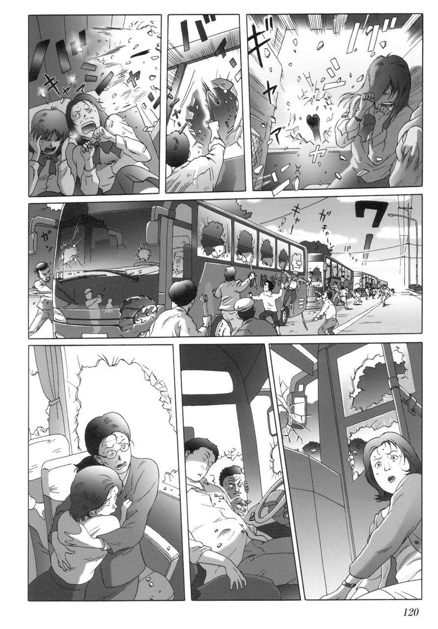 あの お母さん の 詳細 エロ 漫画