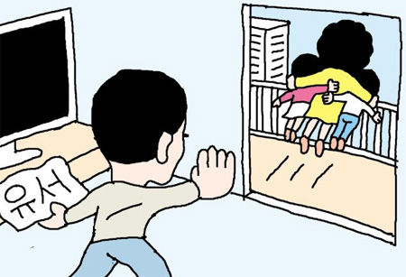 【嘘つき大国】 韓国は偽証が日本の671倍、詐欺 …