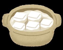 food_yudoufu