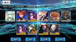 fate_fgo01