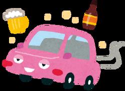 飲酒運転で捕まるのおかしくね?