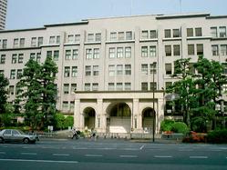 財務省国税庁写真