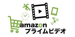 amazonprimevideo_00