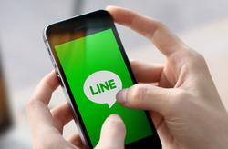 LINE-Hero-Top-Image