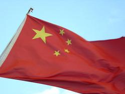 中国がアメリカを超える条件、無理そうwwwwww