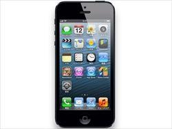 iPhone_5_original_img_13508858859003_44_
