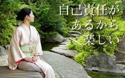 N912_niwanisuwarujyosei500-thumb-801x500-1866