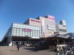 AEON_Mall_Tsudanuma