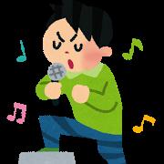 karaoke_nessyou (1)
