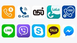 freecall-app003