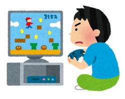videogame_boy (1)