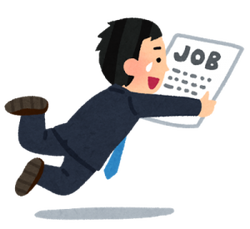 business_job_tobitsuku-300x275