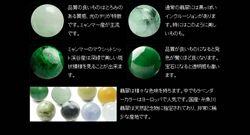 jade_mineral