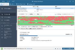 auslogics_disk_defrag-51s