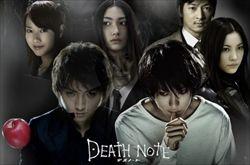 DEATH-NOTE-e1474398204212