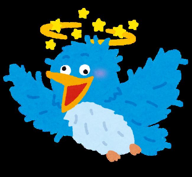bluebird_baka (2)