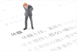 absence_job_salary01