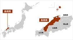 map_japan_chugoku