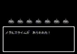 dq11_old_metasura