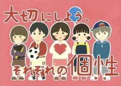 01chiji