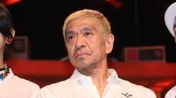 松本人志「ワイドナショー」を欠席!東野幸治が謝罪!「一説には風邪、一説にはズル休み」 の画像