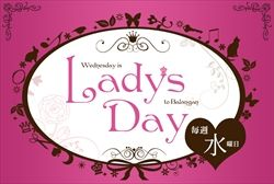 ladys_day