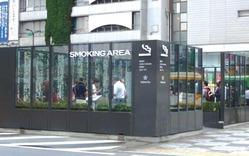 smorking-area
