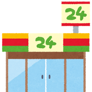convenience store (1)