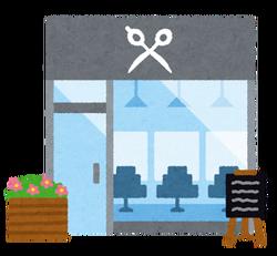 building_biyouin