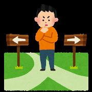 wakaremichi_man (1)