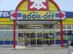 なんでブックオフの漫画買取価格って低すぎるの?