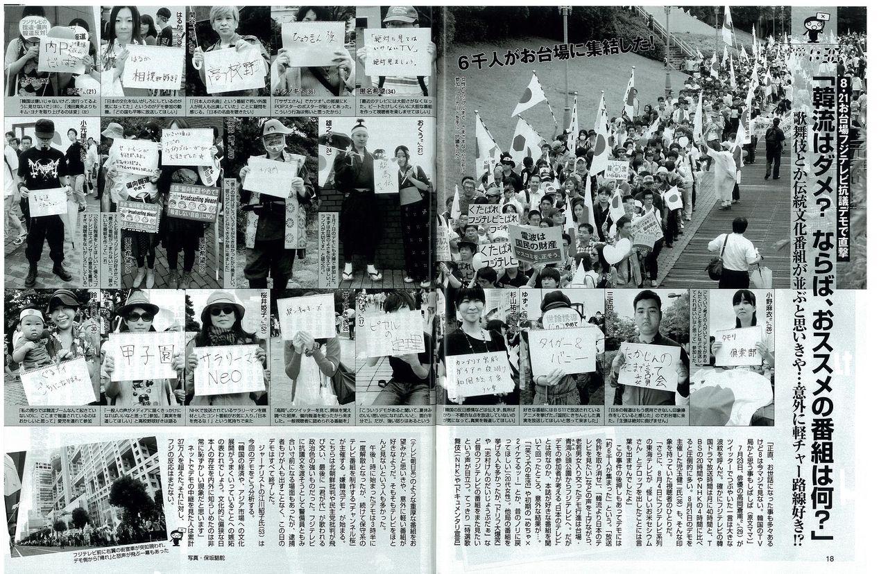 http://livedoor.blogimg.jp/news30over/imgs/c/a/caa3c14d.jpg