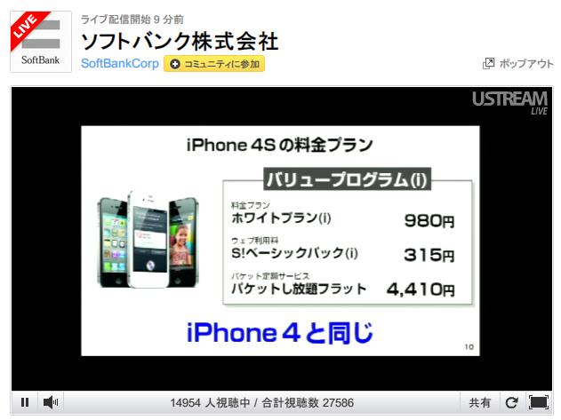 電話勧誘でプロバイダ乗り換え「Yahoo!BB」に変更 …