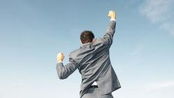 大企業に就職すれば勝ち組なのか?それで幸せになれるのか?
