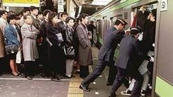 邦日外国人がビックリ!「日本に来て驚いた職業」